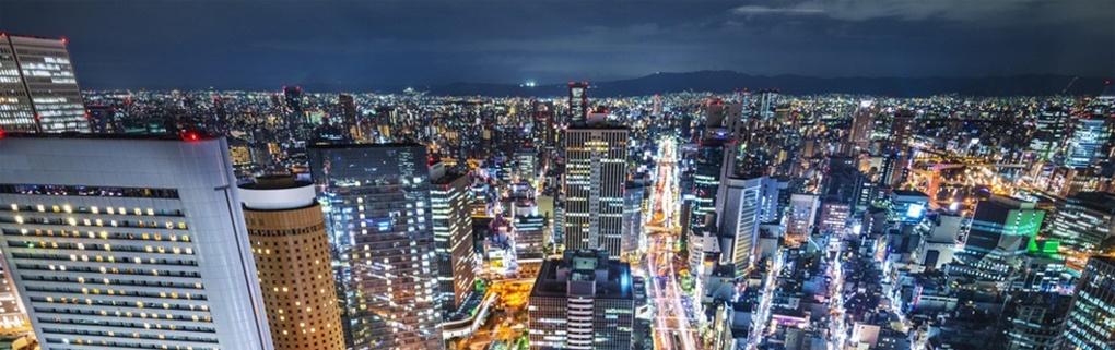 Japan_blogpost2.jpg