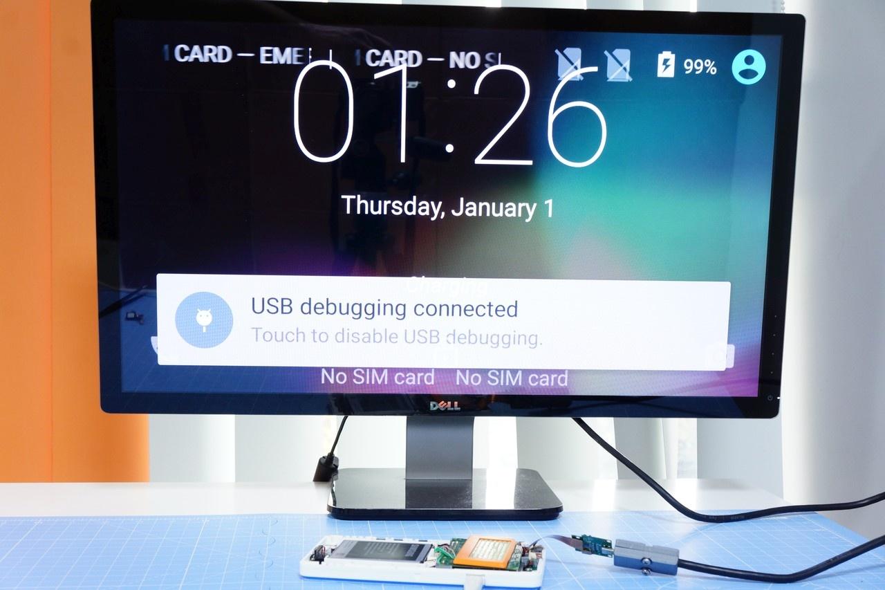 jumbled-up-screen